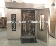 2014 your professional 64 trays gas/diseal type rotary baking oven made in China