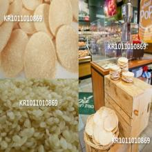 Wheat Pellets, Snack Pellets, Artificial Rice, Potato pellet, Snack food wheat pellet, pellet snack,