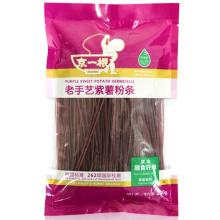 purple sweet potato noodle vermicelli