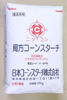 Pharmaceutical cornstarch ( japanese pharmaceuticals)