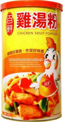 Chicken Soup Powder (Chicken Bouillon Powder) -- Chicken Seasoning Powder