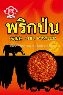 Thai Chili Powder (Bird's Eye Chili)