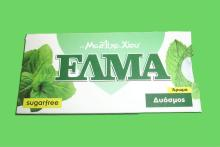 ELMA sugar free chewing gum with mastic and spearmint flavor