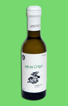 Amanitis White Dry Wine 187.5ml from Chios Island
