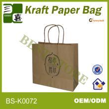 Tea   bag   paper  /Hot-stamping kraft  paper   bag  for  tea