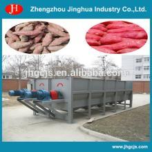 2014 China hot selling sweet potato washing machine/ sweet potato  cleaning  machine/ industrial sweet