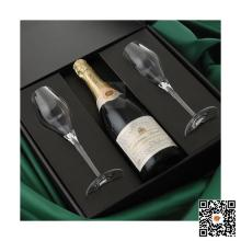 black boxes for champagne glasses