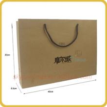 2013 Recycled shopping  paper   bag  for  tea   bag s  paper  packaging box