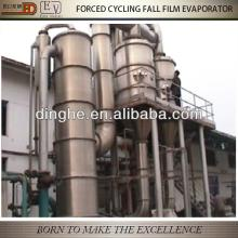 Concentrated fruits puree evaporator