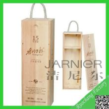 Hot selling natural wooden wine or champagne box, custom wooden wine box