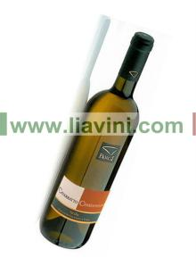 Italian White Wine Birgi Catarratto Chardonnay IGT Sicilia