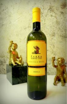 Rebula - Ribolla Gialla, Quality Slovenian  Dry   White   Wine