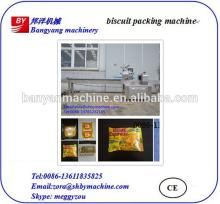 Automatic Bar Chocolate Pillow Horizontal Wrapper Machine / 0086 -13611835825