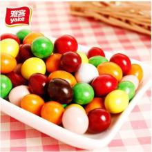 Rainbow crisp nutlet chocolate candy