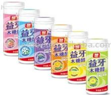 28g Yake Cool air Sugar Free Xylitol