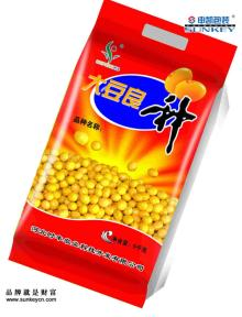 bean agricultural products plastic packaging