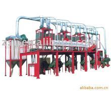 wheat flour  mill ing  equipment   complete  set  equipment