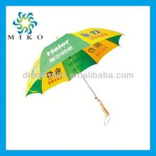 Best price red wine bottle umbrella
