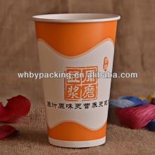 12oz paper cups coffee and lids