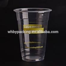 Hot disposable coffee & tea cups