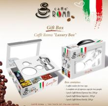 Caffe Roma gift box luxury