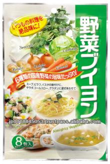 High quality Japanese food Seasoning Vegetable Bouillon Pack of 8 for broth