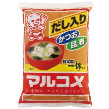 High quality tofu maker made in Japan and used in japan