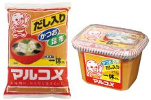 High quality miso mathes with sushi maki machine made in Japan and used in japan