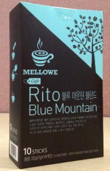 black coffee-Blue Mountain blend