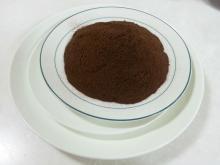 spray-dried coffee powder-rich coffee flavor