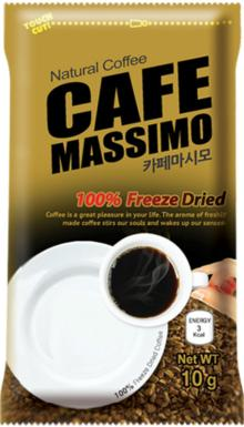 Cafe Massimo Natural Freeze Dried