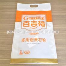 OEM laminated flour bag/ flour packaging bags/plastic flour bag 5kg