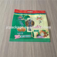 biscuit packing /printed packages for biscuits/food BOPP packing bag