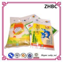 Custom printed plastic 5kg PE rice bag