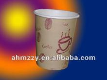 Your   brand  Coffee cup