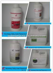 GMP factory Vitamin e+sodium selenite oral solution for poultry