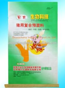 kinds of rice pp woven bags , kinds of feed packing bags for sale cement packing bags for sale,corn