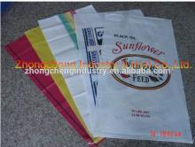 kinds of rice bags for sale, kinds of feed packing bags for sale cement packing bags for sale,corn s