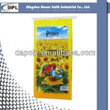 reliable china shandong qingdao factory grain packing  woven   polypropylene  bag