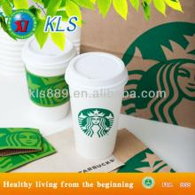 Disposable paper cup  price