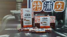 Dapuri Malaysia 3 in 1 Hazelnut White Coffee