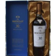 Macallan Sherry Oak Scotch Single Malt 30 Years Old