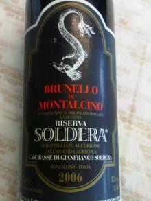 SOLDERA Brunello di Montalcino 2006