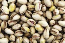 BEST QUALITY PISTACHIO NUTS FOR SALE