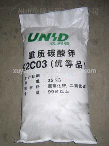 coloured polypropylene woven bags for salt with pe liner