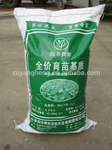 woven  poly  bags /pp  woven  bag / woven   polypropylene   bags  10kg ,25kg ,50kg