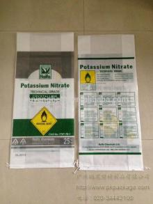 moistureproof woven polypropylene bag with pe liner for salt,fertilizer 25kg ,50kg,40kg