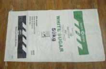 50KG PP woven white sugar bag  export ed to Kenya, made in  China