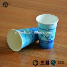 disposable cold drink cup
