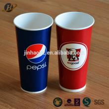 wholesale cold drink cup